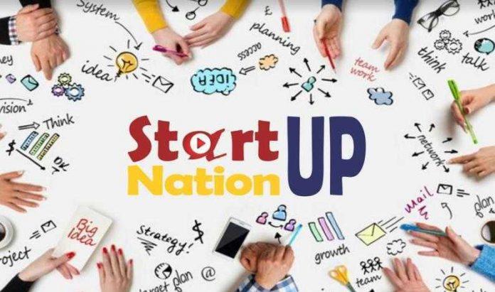 Programul Start-Up Nation amânat!